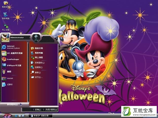米奇老鼠电脑主题