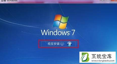 【绝对珍藏】Windows7官方旗舰版简体中文下载
