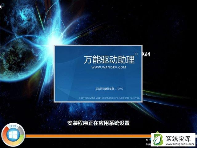 如何用硬盘安装win7系统|win7怎么用硬盘装系统