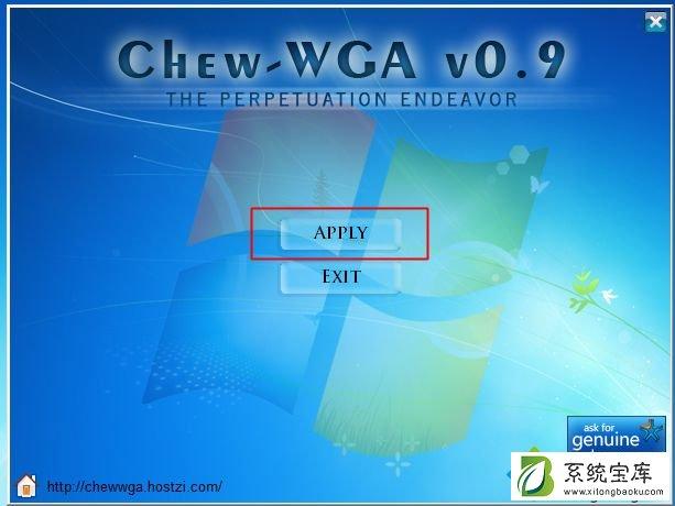 win7企业版激活工具下载|windows7企业版激活工具永久激活