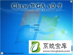 gpt win7激活工具(非mbr引导的分区永久激活工具) v0.9绿色版