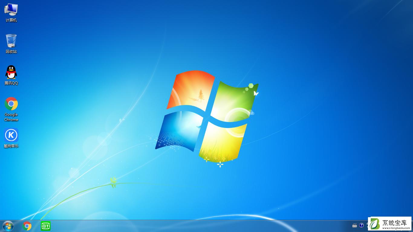 电脑公司GHOST WIN7 64位纯净版 V2021.05