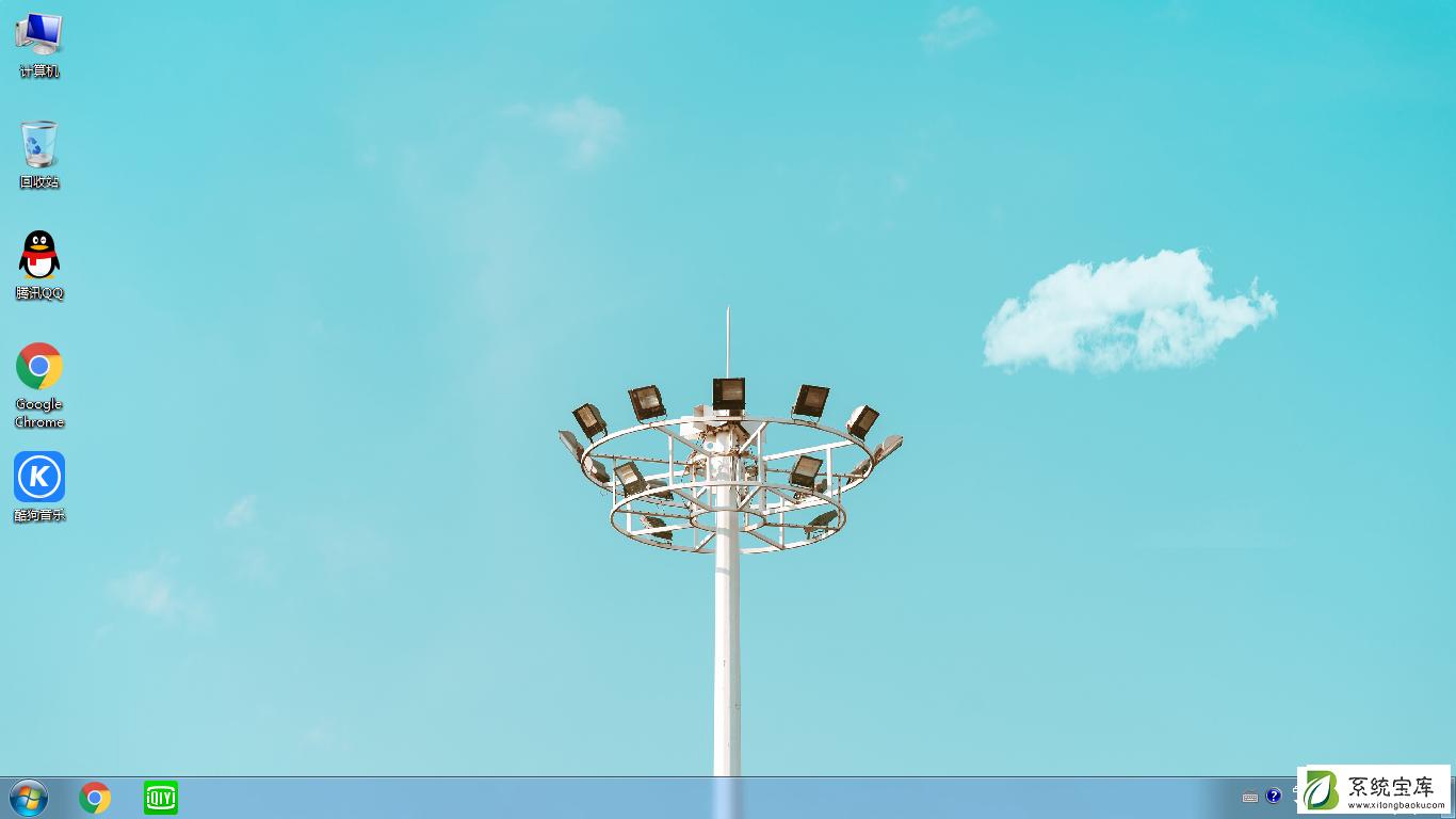 萝卜家园GHOST WIN7 64位旗舰版 V2020.01最新版