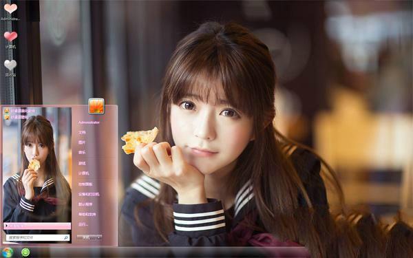韩国模特yurisa制服诱惑win7主题
