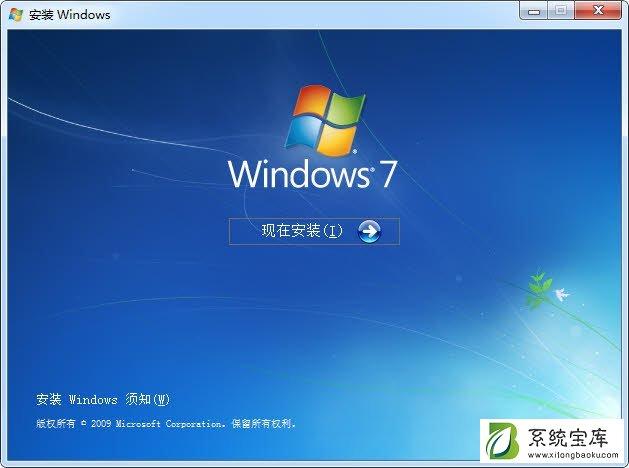 原版windows7 iso镜像系统