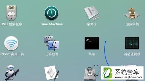 最新苹果电脑装WIN7系统教程