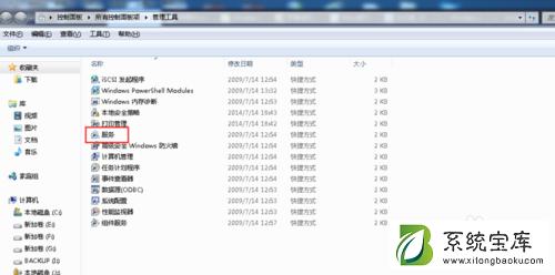 打开iTunes提示Bonjour服务已被禁用怎么办?