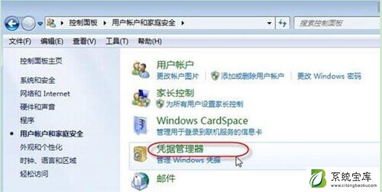 每次重启Win7系统后打印机都显示脱机