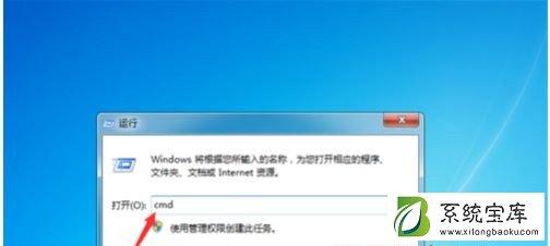 Win7纯净版开机卡在欢迎界面后黑屏