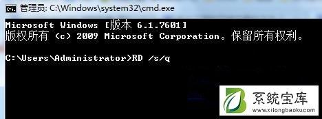 如何巧用dos命令删除空白文件夹