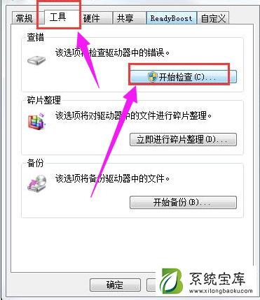 Win7旗舰版电脑无法读取SD卡处理方法