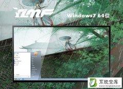雨林木风windows7旗舰版原版64位v2021.10